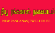 New Ranganas Jewel House