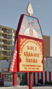 Canada Kanthaswamy Temple Society